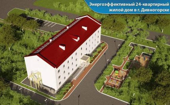 Умный дом в Дивногорске