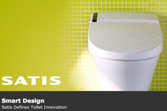 Высокотехнологичные японские туалеты