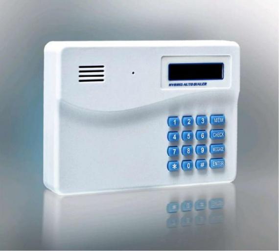 GSM-дозвонщик